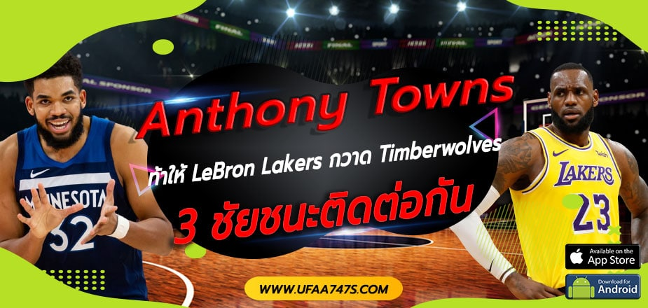 Anthony Towns